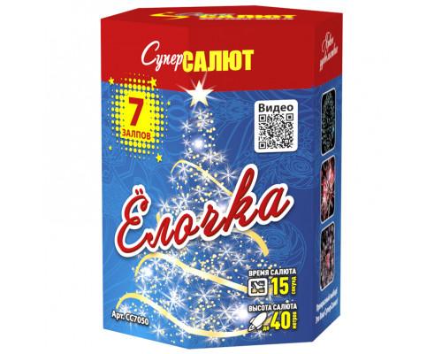 """СС7050 Елочка! (0,8""""х7) 1/24/1"""
