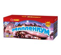 """СС7295 Миллениум (0,8""""х200) 1/2/1"""