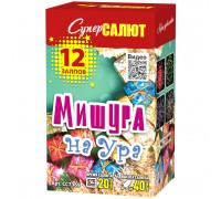 "СС7369 Мишура на ура! (1""х12) 1/24/1"
