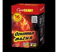 """СС7205 Огненая магия (0,8""""х16) 1/36/1"""